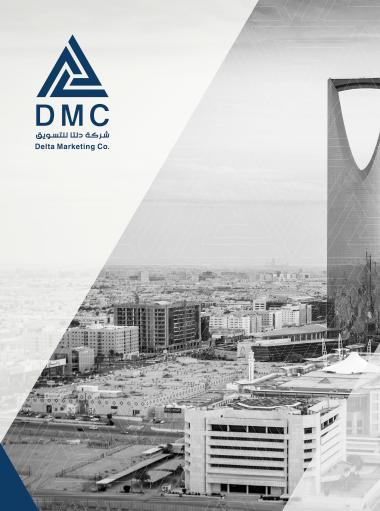 DMC Corporate Profile